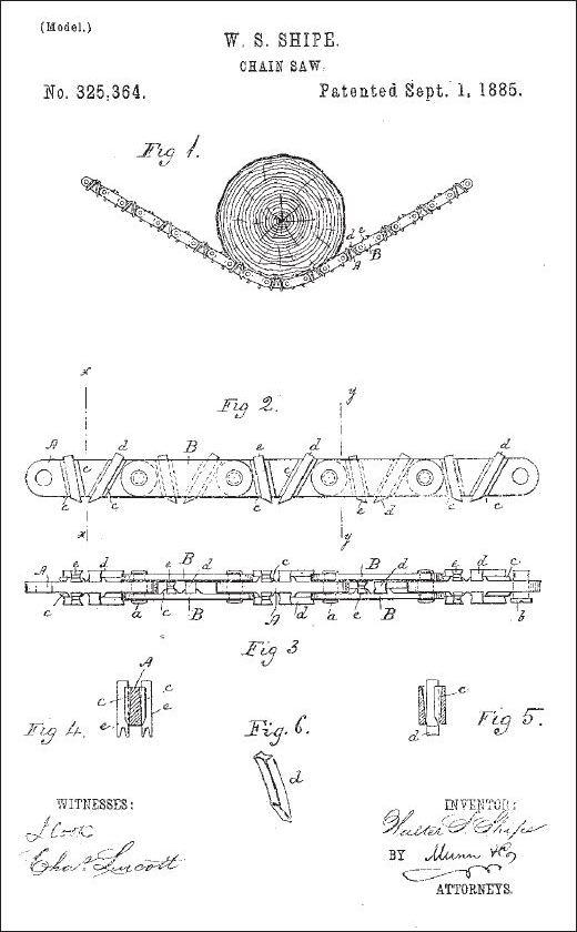 Общий вид изобретения Walter S. Shipe (чертеж для патента)