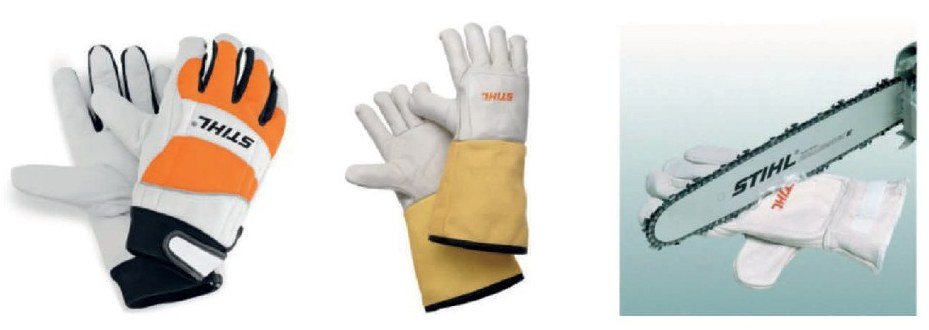 Перчатки фирмы STIHL с защитой от пропила