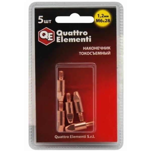 Наконечник токосъемный QUATTRO ELEMENTI 1,2 мм 6М