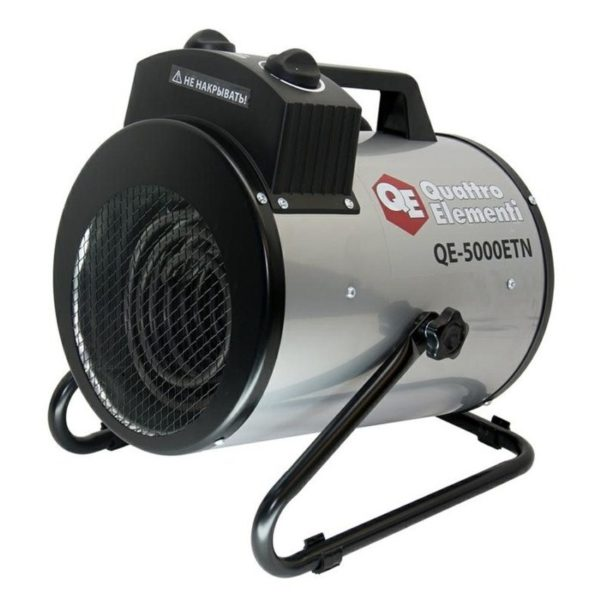 Электрический нагреватель QUATTRO ELEMENTI QE-5000ETN