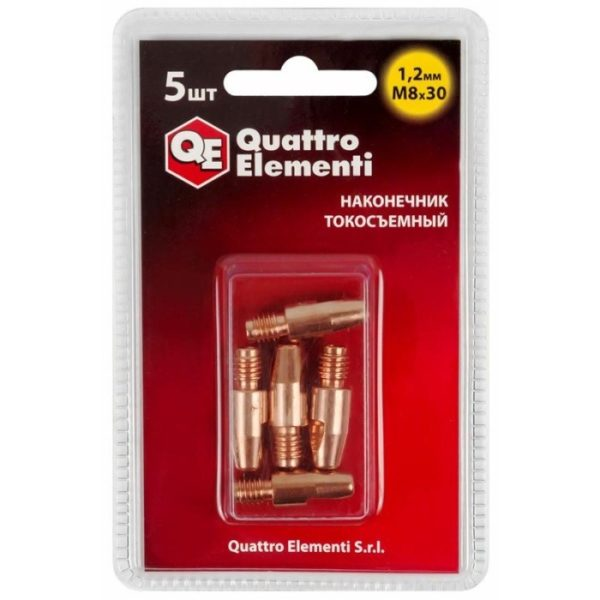 Наконечник токосъемный QUATTRO ELEMENTI 1,2 мм