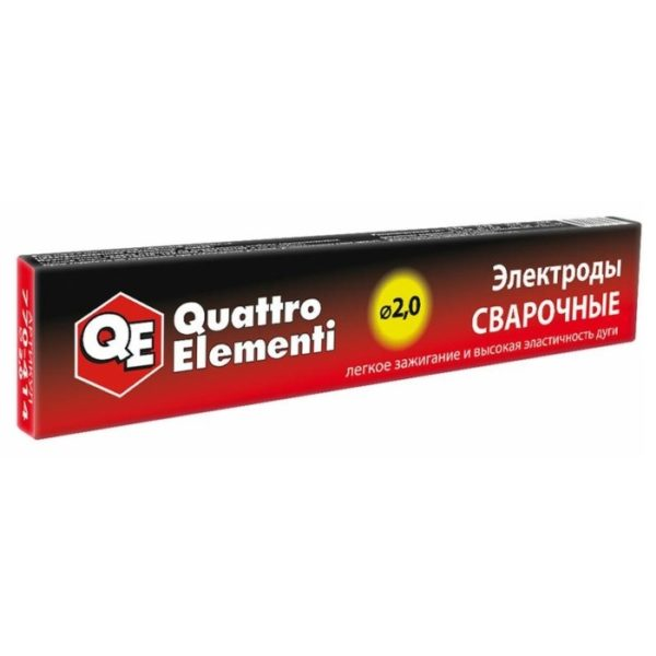 Электроды сварочные QUATTRO ELEMENT (2,0 мм; 0,9 кг)