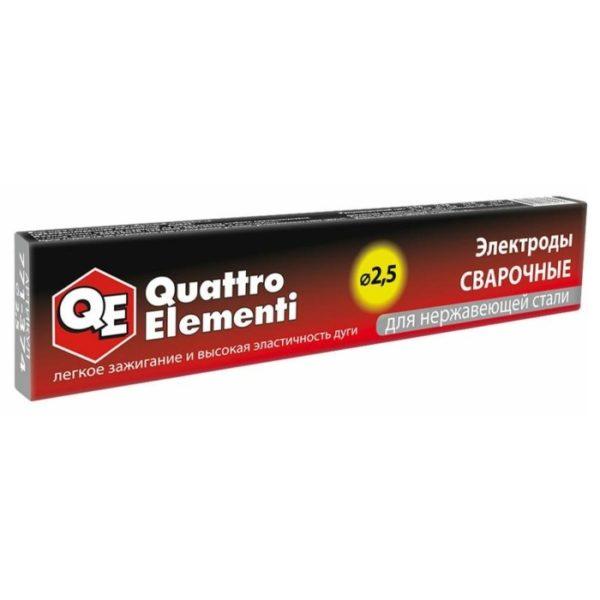 Электроды сварочные QUATTRO ELEMENT (2,5 мм; 0,9 кг) нержавеющая сталь