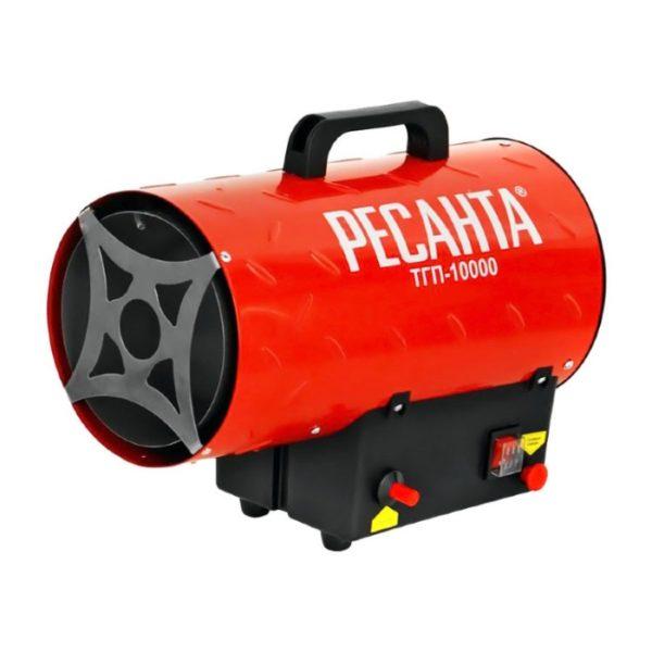 Газовый нагреватель РЕСАНТА ТГП-10000