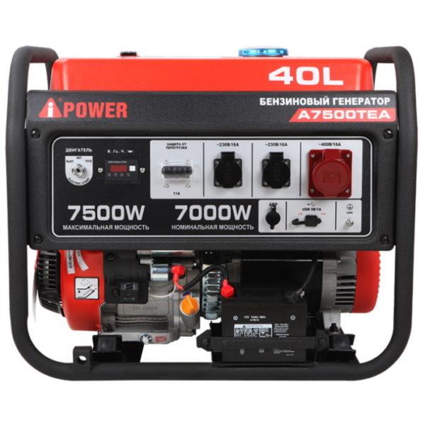 Генератор A-iPOWER A7500TEA